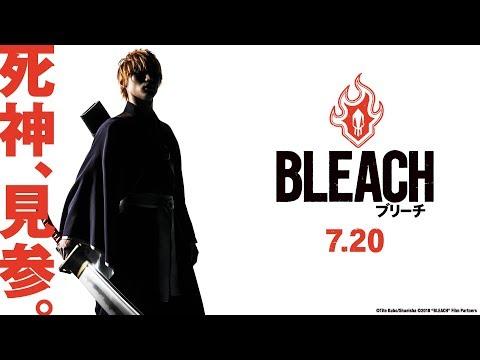 《BLEACH死神》真人版電影首支前導預告釋出!!
