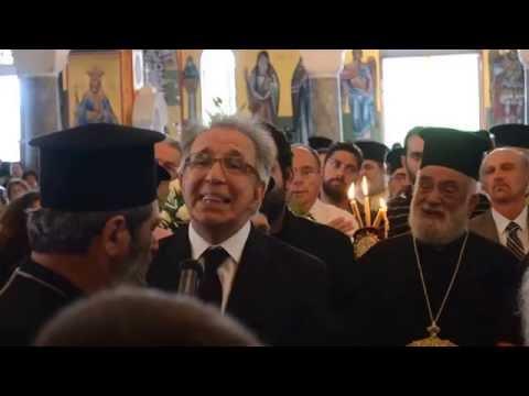 Το video από την Εξόδιο Ακολουθία και την ταφή του Μητροπολίτη Γεράσιμου