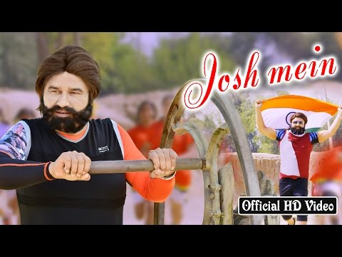 Josh Mein - Jattu Engineer