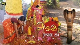 Azhagu - Tamil Serial | அழகு | Episode 294 | Sun TV Serials | 05 Nov 2018 | Revathy | Vision Time