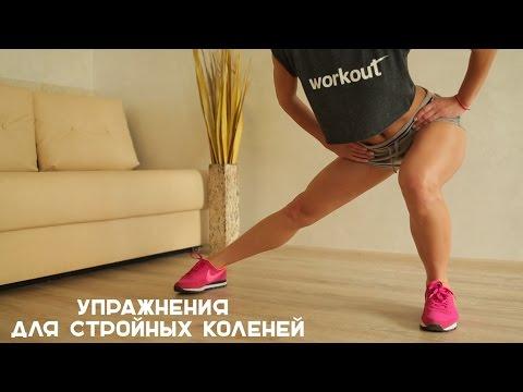 Программа похудения в санаториях белоруссии