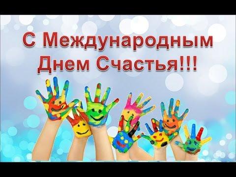 Песня кто за наше счастье поднимите руки слушать