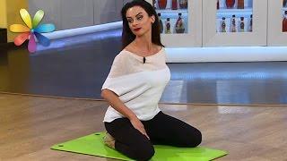 Упражнения, которые помогут вам развить сексуальность – Все буде добре. Выпуск 977 от 06.03.17