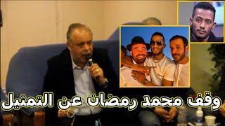 أشرف زكي و نقابة الممثلين تقرر وقف محمد رمضان عن التمثيل واحالته للتحقيق بعد صورة الفنان الاسرائيلي