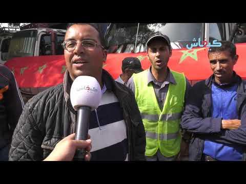 العرب اليوم - تعليق سائقو شاحنات خلال إضرابهم في الرباط