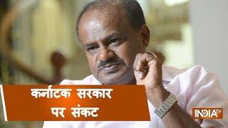 Karnataka Political Crisis: Two MLAs withdraw support to HD Kumaraswamy govt