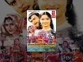 Download Video Ganga Maiya Tohe Chunari Chadhaibo - Bhojpuri Movie