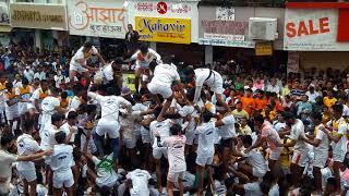 Dahi handi Kadak 8 Thar At Dadar 15 August 2017