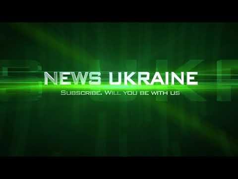 Новостійна Україна