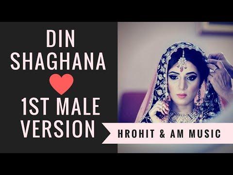 Din Shaghana