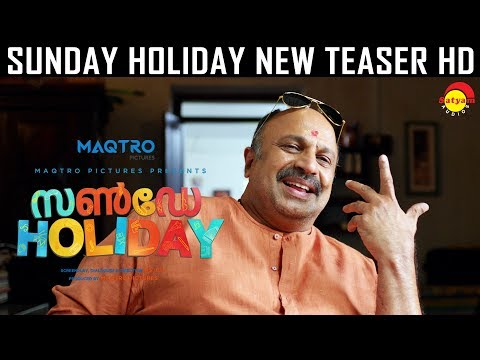 Sunday Holiday Teaser - Siddique, Dharmajan Bolgatty