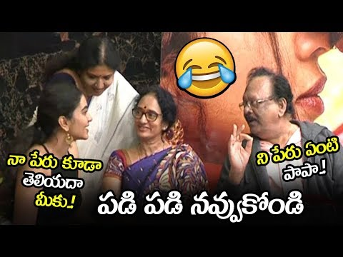 Krishnam Raju Forget Rajasekhar Daughter Name || Krishnam Raju Super Funny Speech || NSE