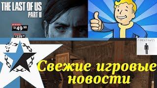У Cyberpunk 2077 новый директор, релиз The Last of Us 2 и Чарты за уикенд