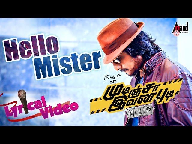 Hello Master Zamindar Tamil Full Movie: Mudinja Ivana Pudi Tamil Movie 2016 Hello Mister Lyrical