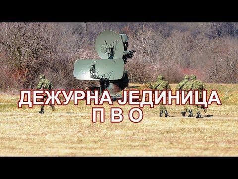 Ministar odbrane Aleksandar Vulin i načelnik Generalštaba Vojske Srbije general Ljubiša Diković, sa saradnicima, obišli su danas dežurnu jedinicu u sistemu snaga protivvazduhoplovne odbrane u sastavu Ratnog vazduhoplovstva i…