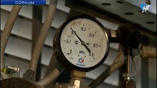 В Солецком и Волотовском районах с нового года уменьшается плата за отопление