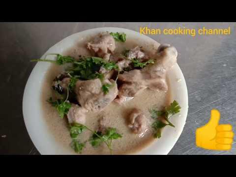 Chicken kadhi masala recipe party's special