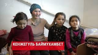 Дети переселенцев из Китая вернулись к родителям