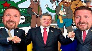 Одинокий Путин, глупый медведь, инсайд по-нашему
