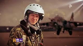 Роман Филипов – герой всей России