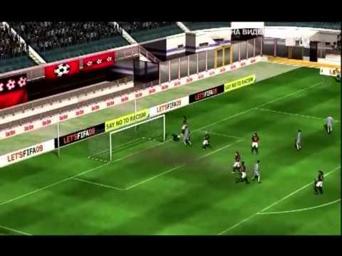Икона Видеоигр FIFA 2009