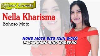 Karaoke ~ BOHOSO MOTO _ Tanpa Vokal   |   Official Karaoke