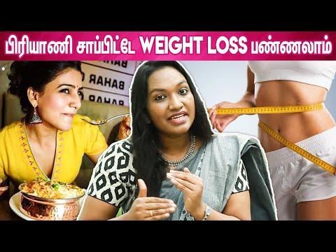 Magical Weight Loss Tricks - Teena Abishek Childbirth Educator ...