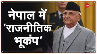 आज देश को संबोधित कर सकते हैं Nepal के प्रधानमंत्री KP Sharma Oli: सूत्र | Nepal PM Live News  नेपाल की राष्ट्रपति विद्या देवी और के पी ओली के बीच बैठक. आज देश को संबोधित कर सकते हैं नेपाल के प्रधानमंत्री ओली. अधिक जानने के लिए देखें यह वीडियो.  #Nepal #KPSharmaOli #ZeeNews  About Channel:  ज़ी न्यूज़ देश का सबसे भरोसेमंद हिंदी न्यूज़ चैनल है। जो 24 घंटे लगातार भारत और दुनिया से जुड़ी हर ब्रेकिंग न्यूज़, नवीनतम समाचार, राजनीति, मनोरंजन और खेल से जुड़ी खबरे आपके लिए लेकर आता है। इसलिए बने रहें ज़ी न्यूज़ के साथ और सब्सक्राइब करें |   Zee News is India's most trusted Hindi News Channel with 24 hour coverage. Zee News covers Breaking news, Latest news, Politics, Entertainment and Sports from India & World. ------------------------------------------------------------------------------------------------------------- Download our mobile app: http://tiny.cc/c41vhz Subscribe to our channel: http://tiny.cc/ed2vhz Watch Live TV : https://zeenews.india.com/live-tv  Subscribe to our other network channels: Zee Business: https://goo.gl/fulFdi WION: http://tiny.cc/iq1vhz Daily News and Analysis: https://goo.gl/B8eVsD Follow us on Google news- https://bit.ly/2FGWI01 ------------------------------------------------------------------------------------------------------------- You can also visit our website at: http://zeenews.india.com/ Like us on Facebook: https://www.facebook.com/ZeeNews Follow us on Twitter: https://twitter.com/ZeeNews  Follow us on Google News for latest updates:  Zee News:- https://bit.ly/2Ac5G60 Zee Business:- https://bit.ly/36vI2xa DNA India:- https://bit.ly/2ZDuLRY WION: https://bit.ly/3gnDb5J Zee News App: https://bit.ly/ZeeNewsApps
