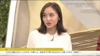 百田夏菜子ちゃん平野歩夢選手について無茶振りされる平昌オリンピック