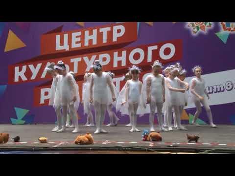 танцевальный самодеятельный коллектив