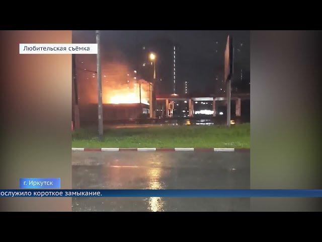 В Иркутске сгорел магазин аккумуляторов