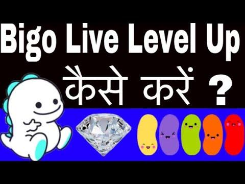 Bigo Live Level Up   How to Do That   कैसे करें