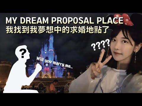 韓國企鵝妹一人遊東京迪士尼!!