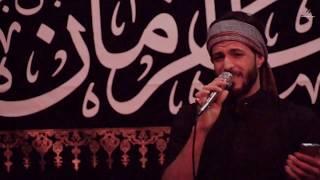 يمه حسين احمد الشويلي تحميل MP3
