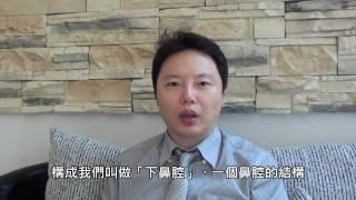 趙子康醫師介紹隆鼻手術之演進(上)