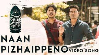 Naan Pizhaippeno - Video Song | Enai Noki Paayum Thota | Darbuka Siva | Thamarai | Gautham Menon