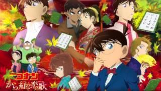 Detective Conan Movie 23 Theme/Music (The Fist Of Blue
