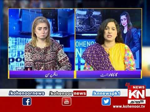 Kohenoor@9 With Dr Nabiha Ali Khan 23 September 2021 | Kohenoor News Pakistan
