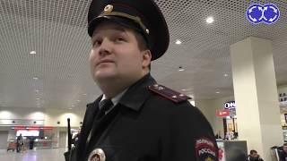 Полиция аэропорта Домодедово берет взятки?