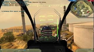 Лайм пилот :D // Alpha Project - Dragon Valley