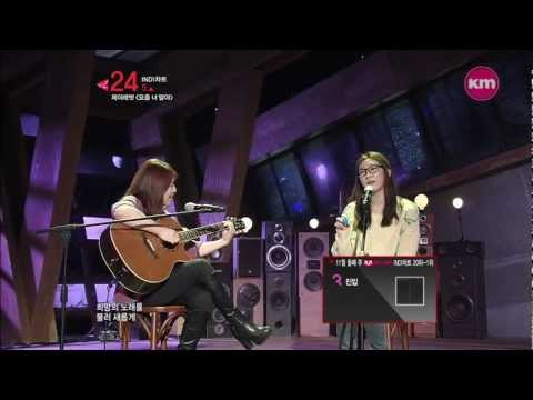 """Live Acoustic KPOP: J-Rabbit - """"요즘 너 말야 (Nowadays You Are)"""""""