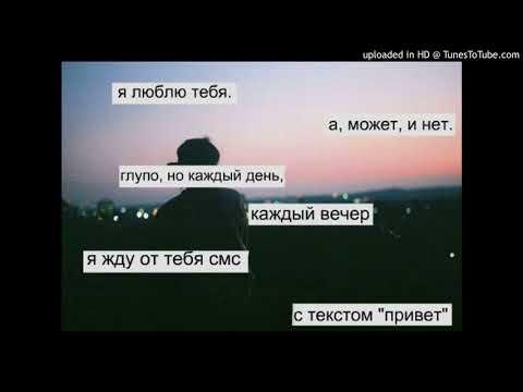 Пока город спит =))