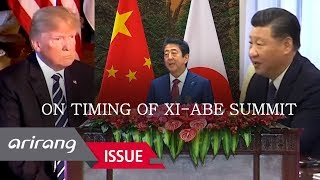 [The Point : World Affairs] On timing of Xi-Abe summit amid worsening China-U.S. relations
