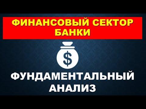Помогу реально заработать деньги