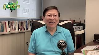 關於外星人的三大說法 人類是唯一高智慧生物?〈蕭若元:書房閒話〉2019-09-28