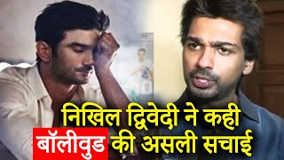Nikhil Dwivedi EXPOSES Bollywood's Hypocrisy After Sushant Singh Rajput's News