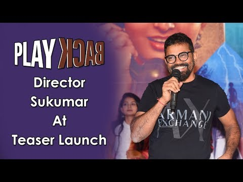 director-sukumar-at-play-back-movie-teaser-launch