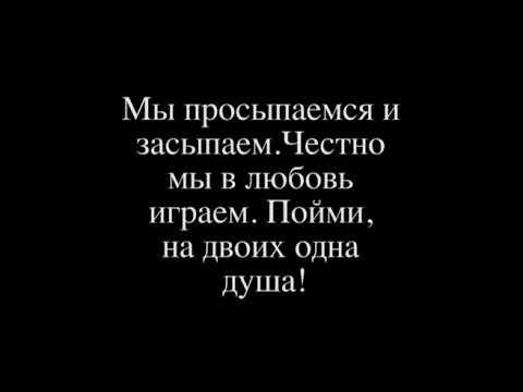 Миша Марвин   История - lyrics  (премьера клипа, 2017)