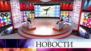 Сегодня на Первом канале состоится премьера нового шоу «Видели видео».