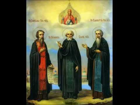 Молитва Святым Зосиме Герману Савватию Соловецким